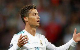 Российский клуб решил сделать предложение Роналду