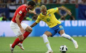 Бразилия сыграла вничью со Швейцарией в матче первого тура ЧМ-2018