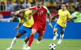 Сборная Бразилии обыграла Сербию и вышла в плей-офф ЧМ-2018