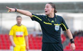 Россиянка впервые отсудит финал женской футбольной Лиги чемпионов