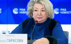 Тарасова заступилась за Ягудина: «Он комментирует объективно