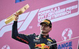 Безумный Макс. Ферстаппен одержал третью победу подряд в сезоне «Формулы-1»